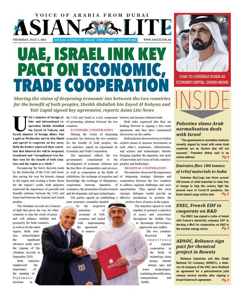 Asian Lite Dubai DD – July 1, 2021