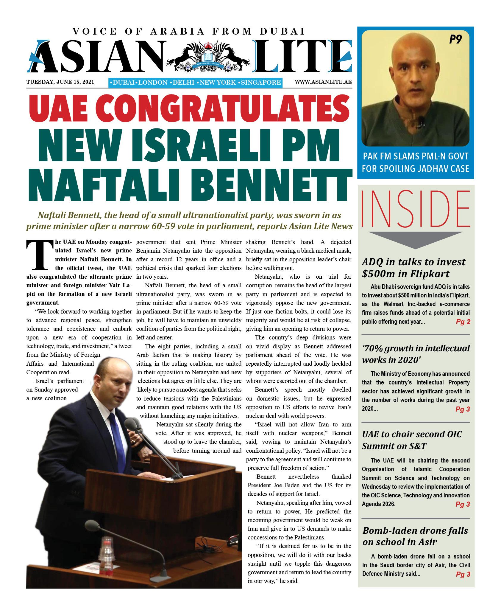 Asian Lite Dubai DD – June 15, 2021