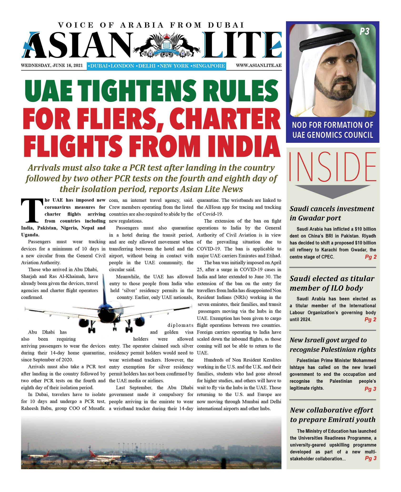 Asian Lite Dubai DD – June 16, 2021