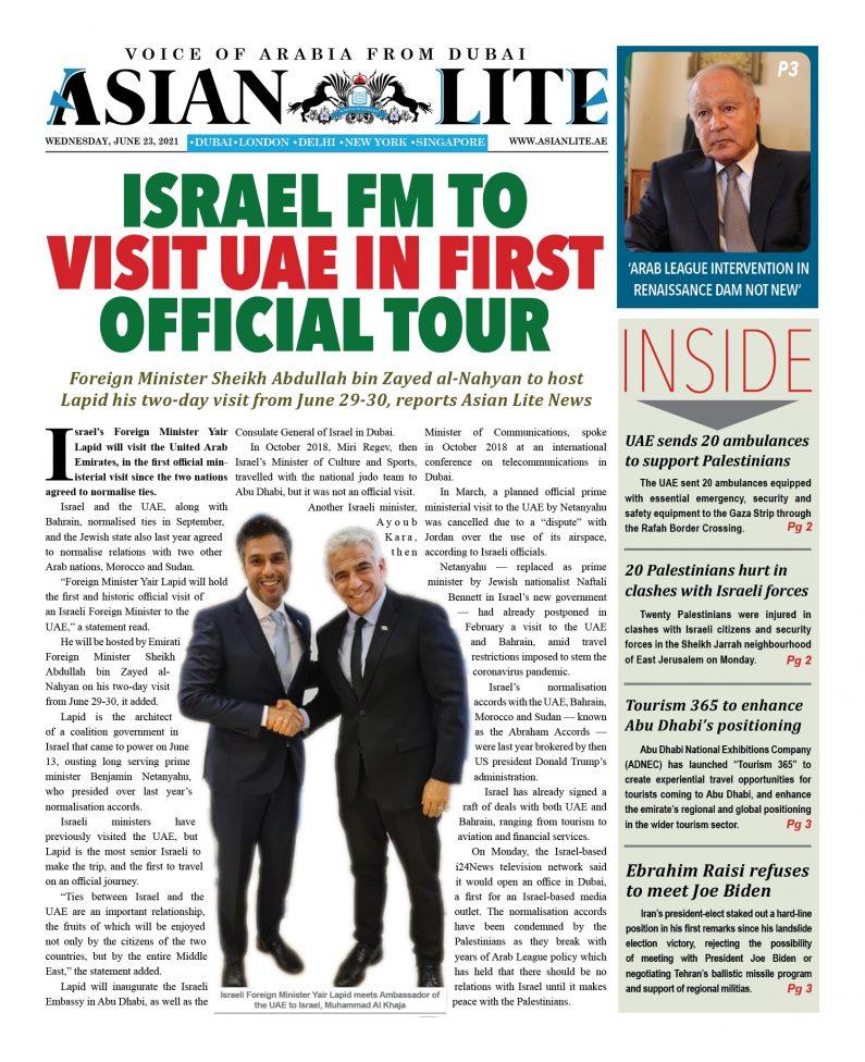 Asian Lite Dubai DD – June 23, 2021