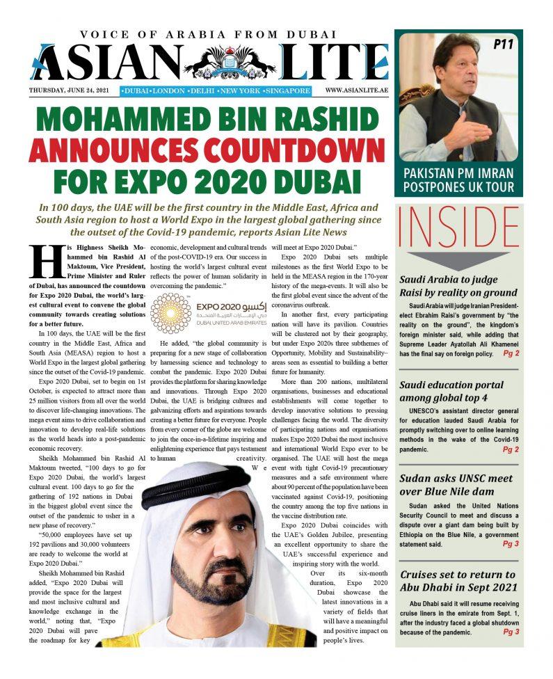 Asian Lite Dubai DD – June 24, 2021
