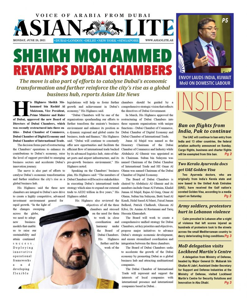 Asian Lite Dubai DD – June 28, 2021