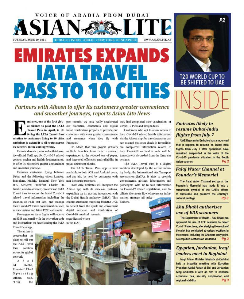 Asian Lite Dubai DD – June 29, 2021