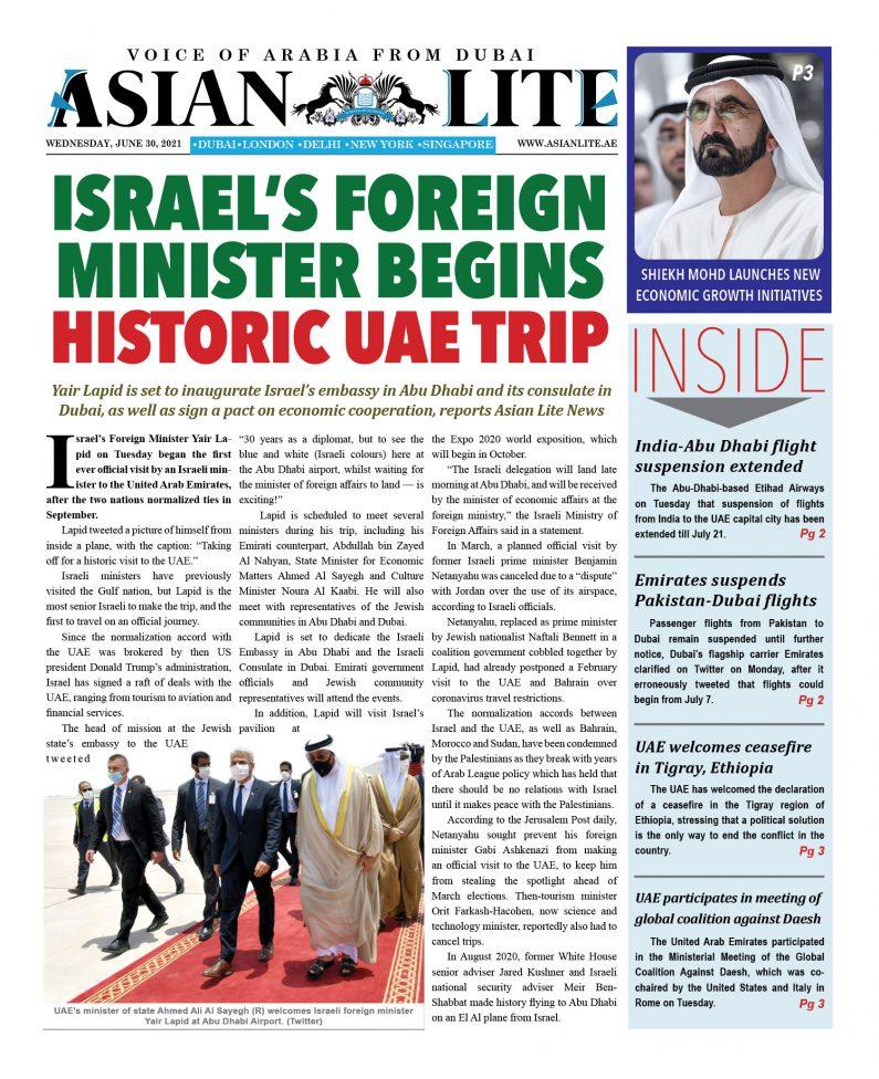 Asian Lite Dubai DD – June 30, 2021