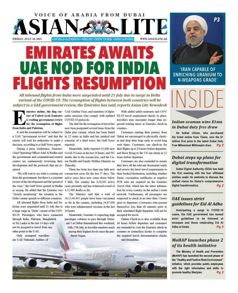 Asian Lite Dubai DD – July 16, 2021