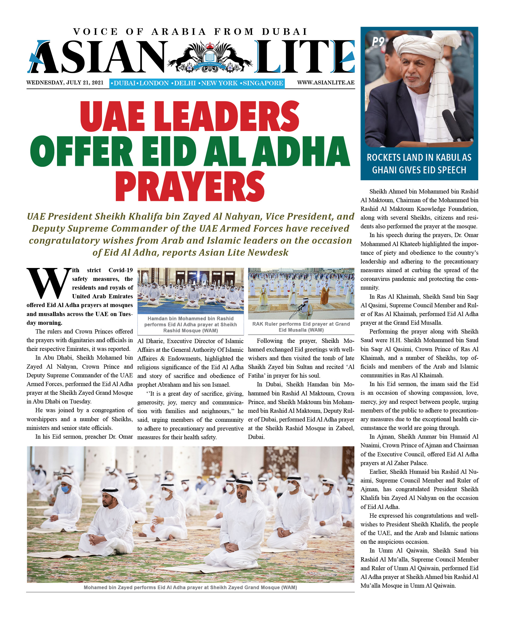 Asian Lite Dubai DD – July 21, 2021