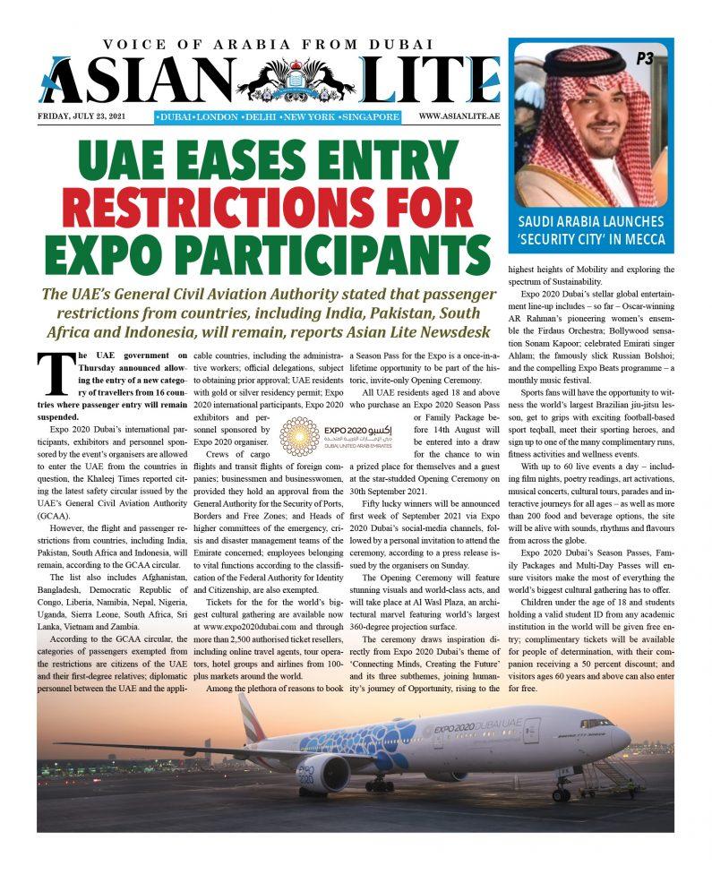 Asian Lite Dubai DD – July 23, 2021