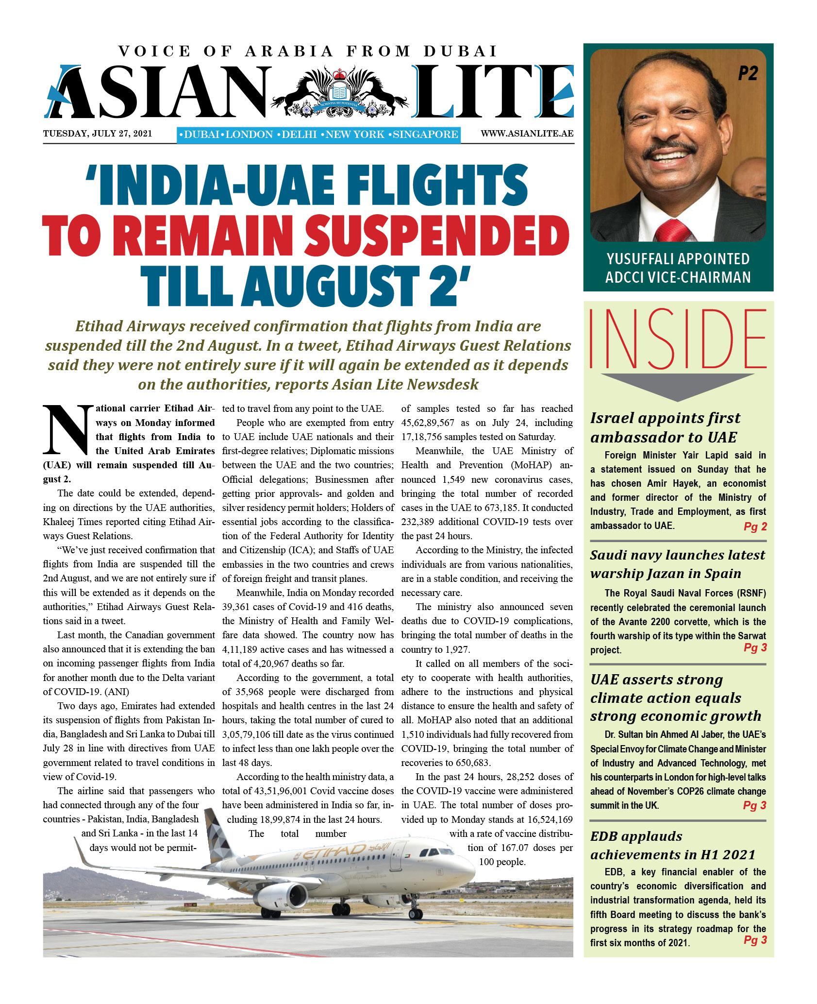 Asian Lite Dubai DD – July 27, 2021
