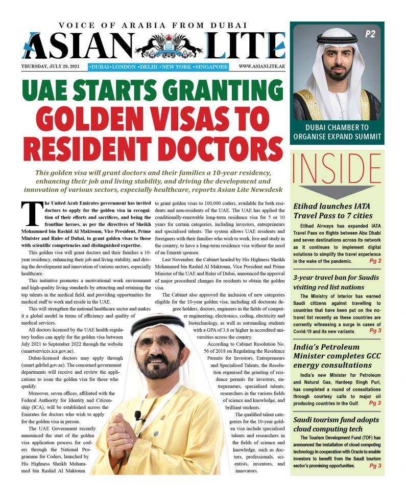 Asian Lite Dubai DD – July 29, 2021