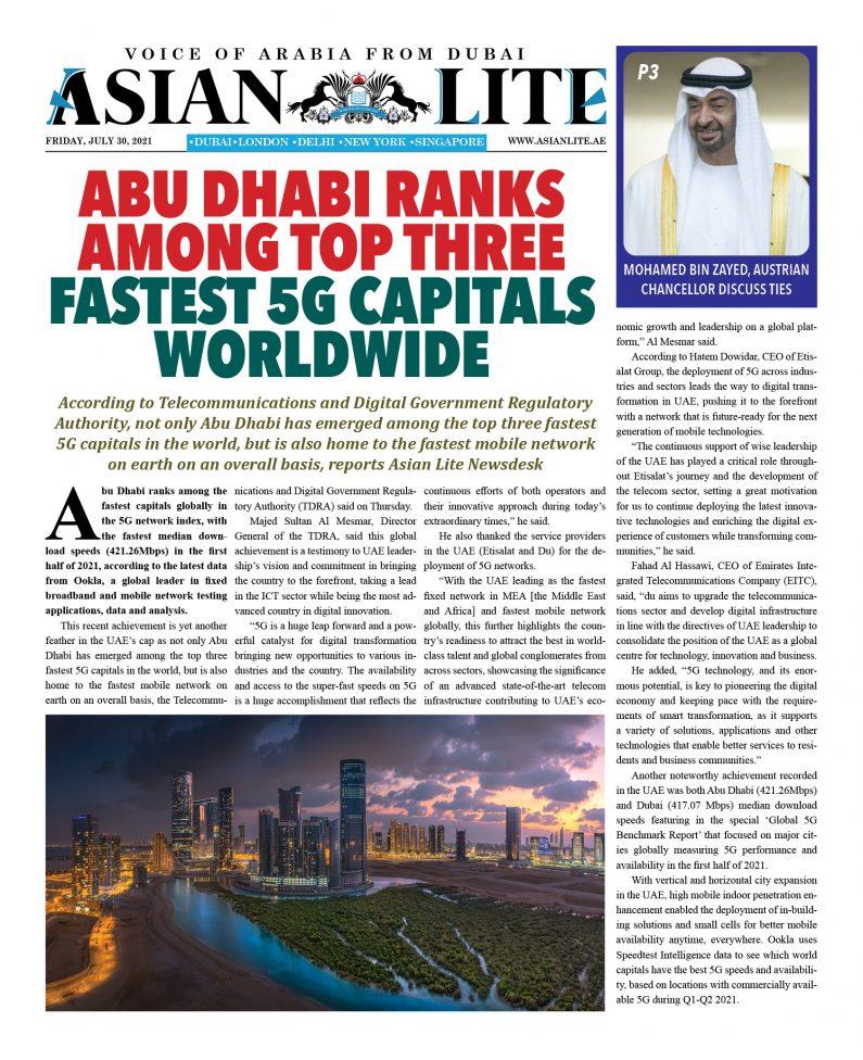 Asian Lite Dubai DD – July 30, 2021