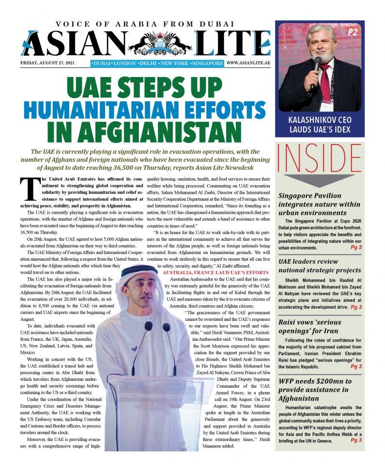 Asian Lite Dubai DD – Aug 27, 2021