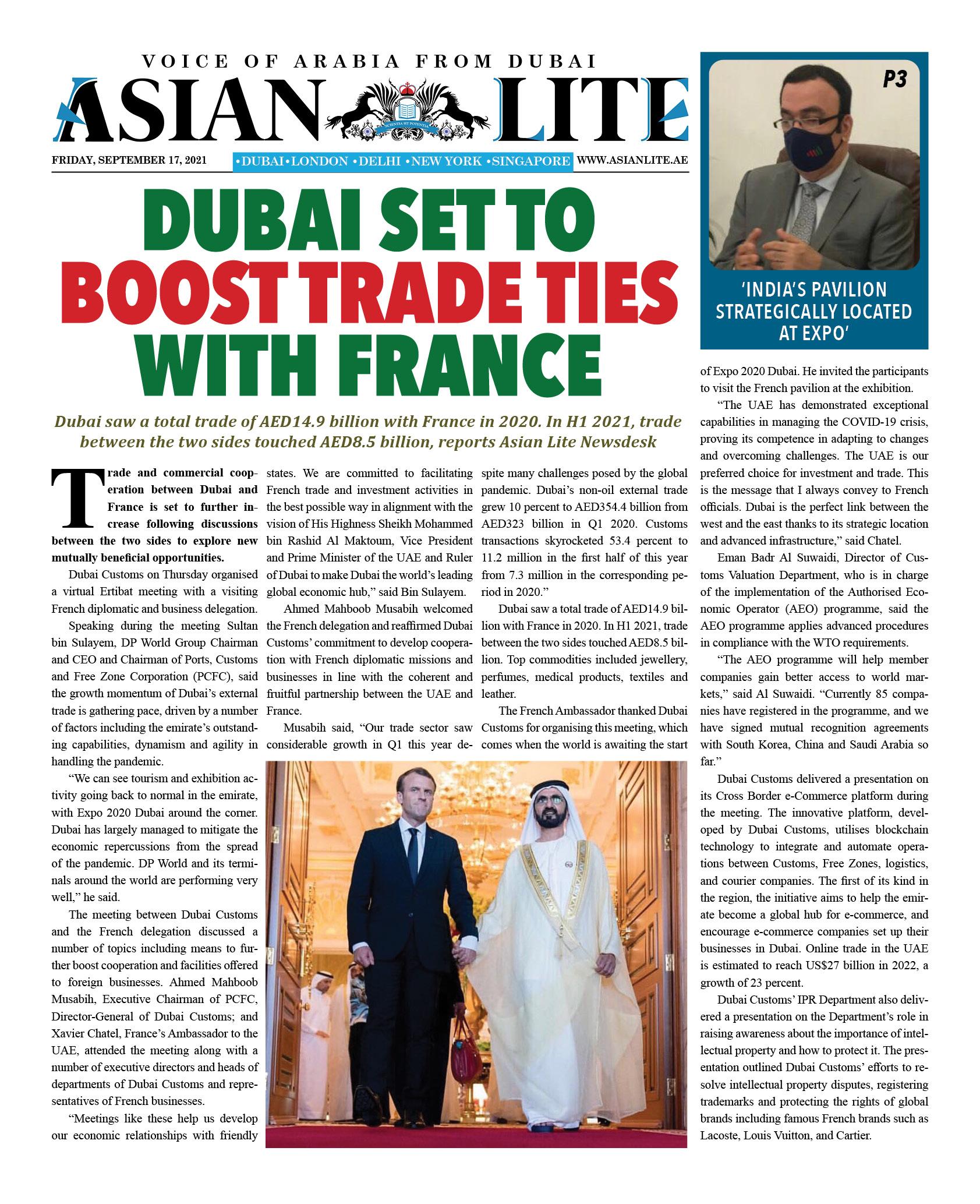 Asian Lite Dubai DD – Sep 17, 2021