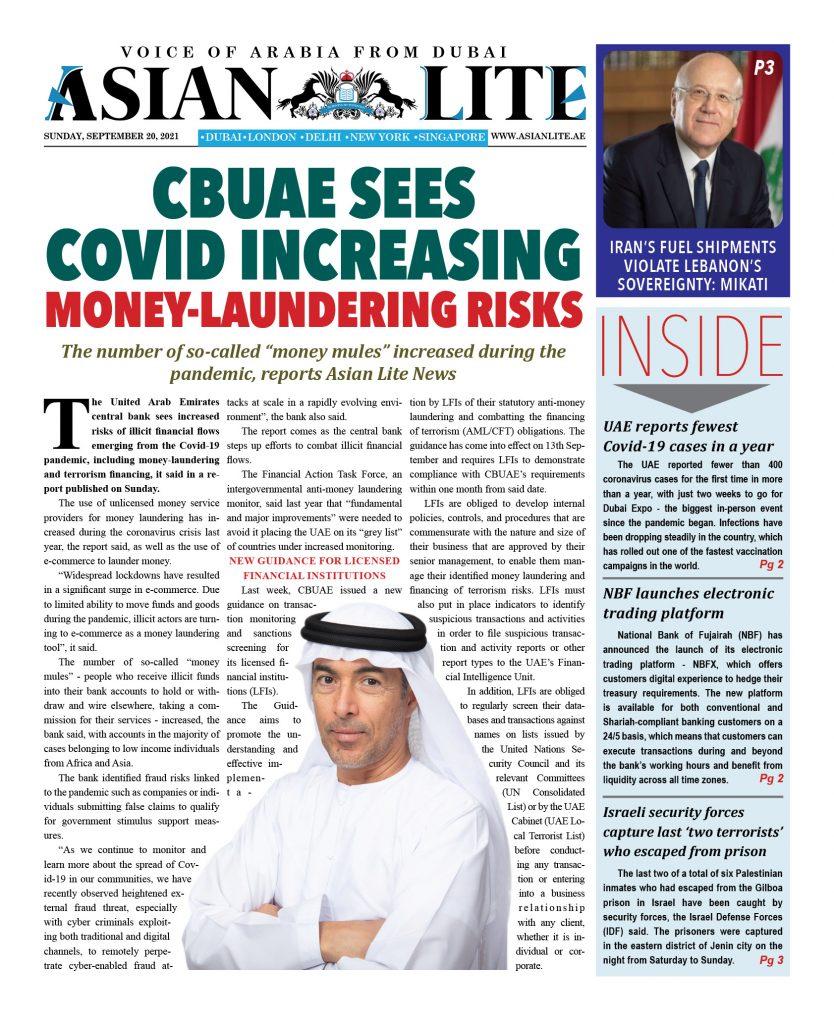 Asian Lite Dubai DD – Sep 20, 2021