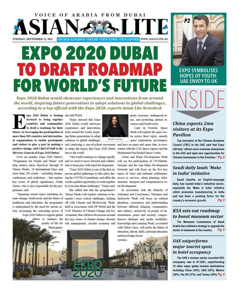 Asian Lite Dubai DD – Sep 21, 2021