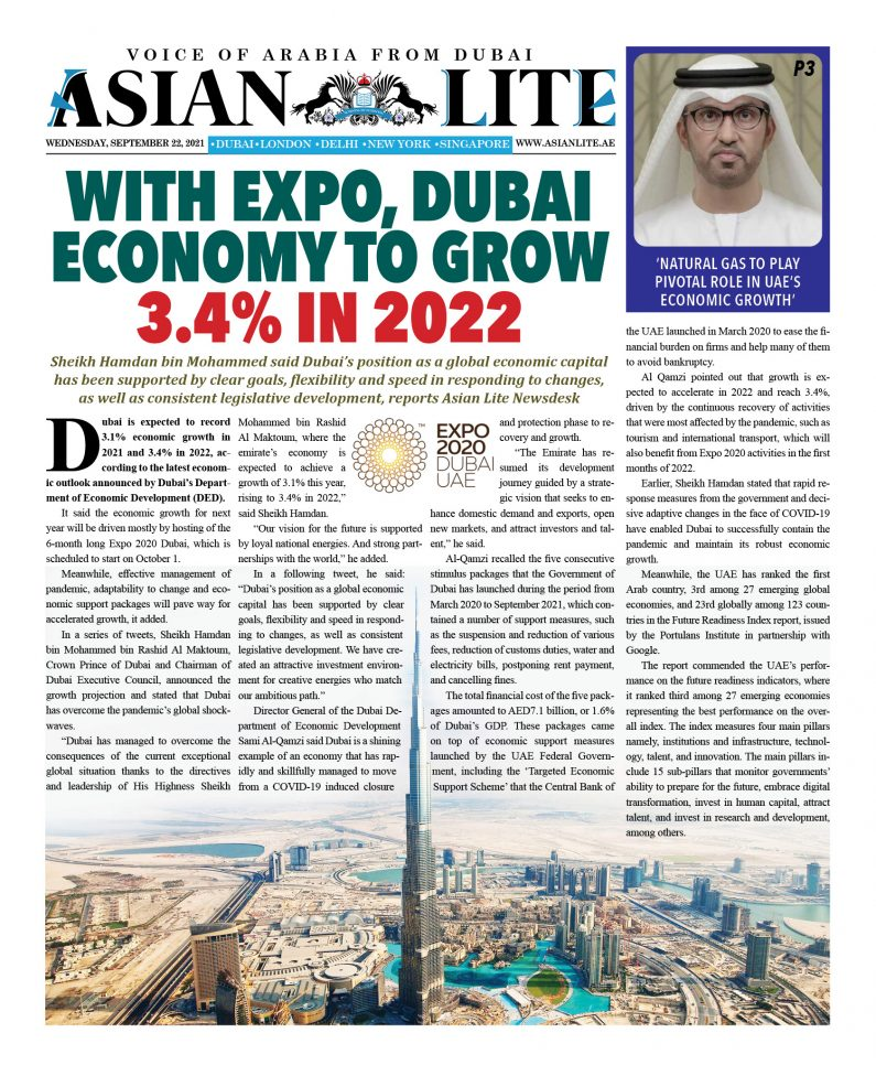 Asian Lite Dubai DD – Sep 22, 2021
