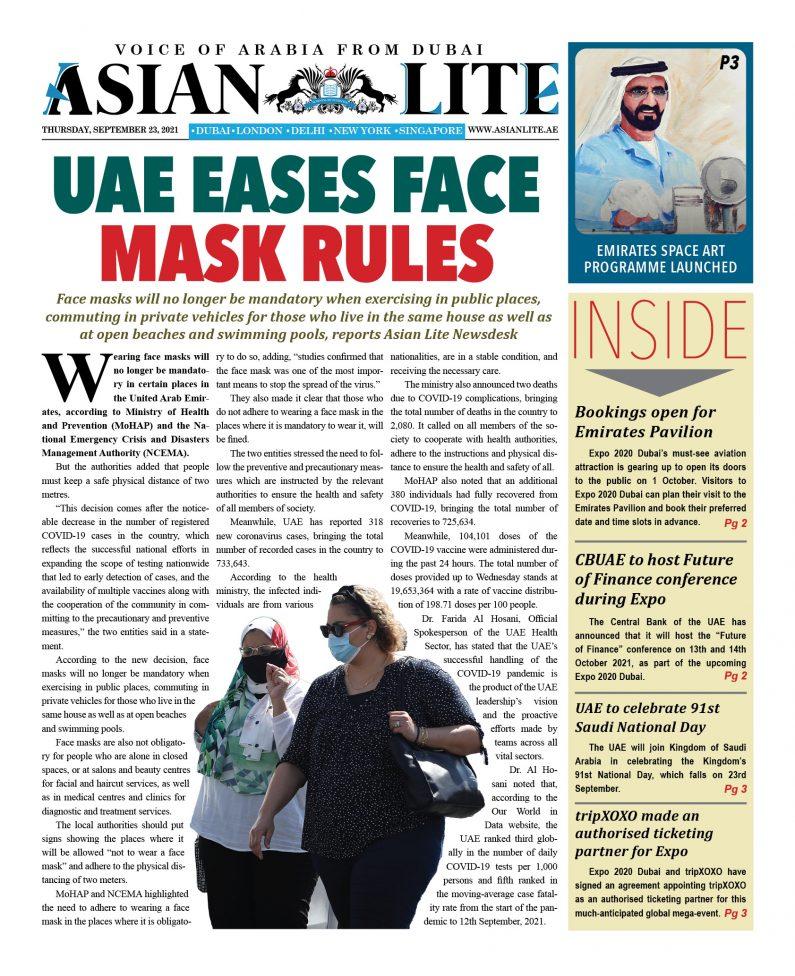 Asian Lite Dubai DD – Sep 23, 2021