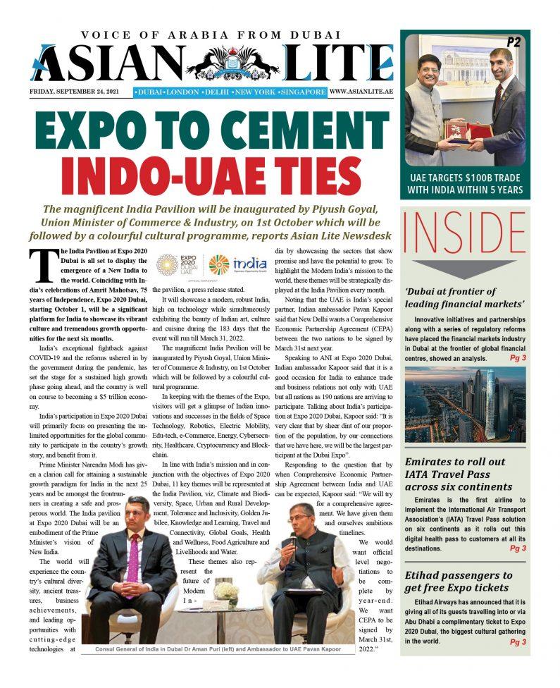 Asian Lite Dubai DD – Sep 24, 2021