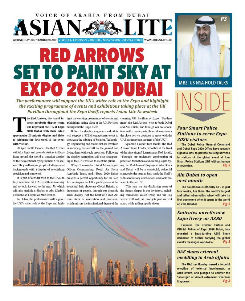 Asian Lite Dubai DD – Sep 29, 2021