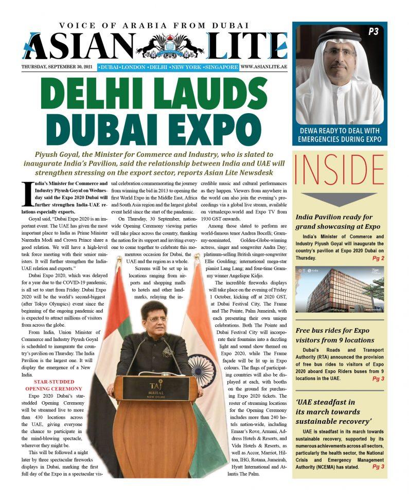 Asian Lite Dubai DD – Sep 30, 2021
