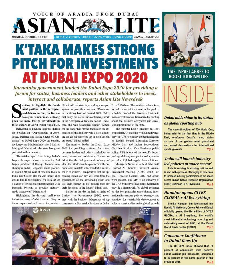 Asian Lite Dubai DD – Oct 18, 2021