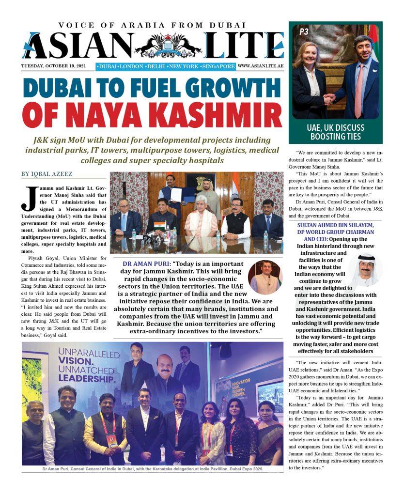Asian Lite Dubai DD – Oct 19, 2021