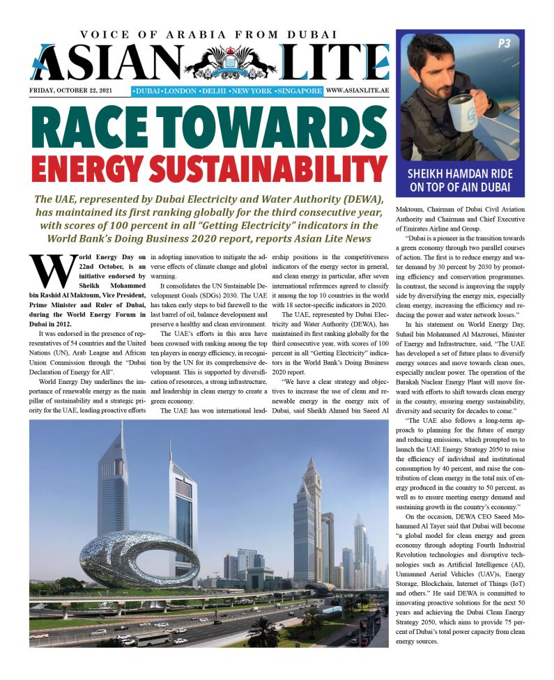 Asian Lite Dubai DD – Oct 22, 2021